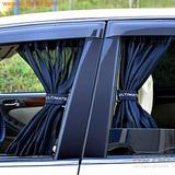 Автомобильные шторки ULTIMATE и Carbon