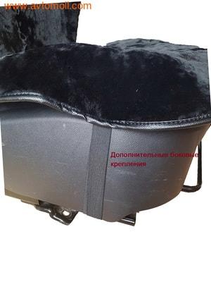 Накидка меховая на автомобильное сиденье из облагороженного мутона (фото, вид 5)