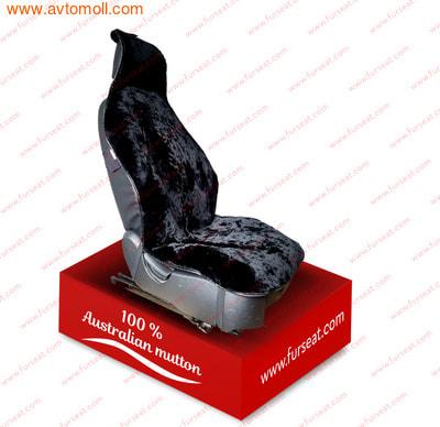 Накидка меховая на автомобильное сиденье из облагороженного мутона (фото, Меховая накидка на сиденья автомобиля из мутона (овчина))