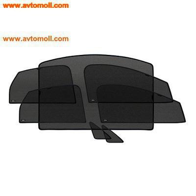 LAITOVO полный комплект автомобильный шторок для Volkswagen Golf  (VI) 2008-2012г.в. хетчбэк