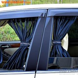 Автомобильные шторки ULTIMATE (сетчатые)