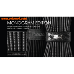 Frenzo MONOGRAM автомобильные шторки высота M (38-42) длина 60см