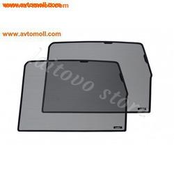 CHIKO комплект на задние боковые стекла для Nissan Almera N17 2006-2012г.в. седан