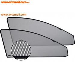 CHIKO комплект на передние боковые стекла для  Hyundai Santa Fe  DM 5-ти местная(III) 2012-н.в. кроссовер