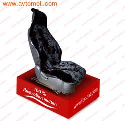 Накидка меховая на автомобильное сиденье из облагороженного мутона