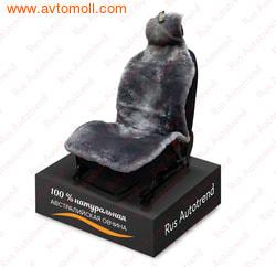 Накидки меховые на автомобильные сидения