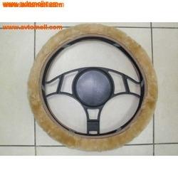 Чехол на рулевое колесо из натуральной овчины