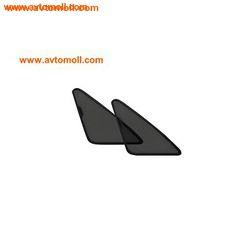 LAITOVO CHIKO на задние форточки для Ford Mondeo 5 Седан 4 (2014 - н.в.)