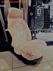 Накидка меховая из натуральной овчины на автомобильное сиденье c юбкой