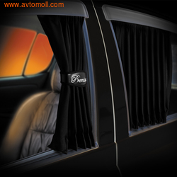 """Автомобильные шторки. Комплект штор """"PREMIUM"""" - LLL (высота 53-58 см), длина штор 70 см."""