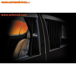 """Автомобильные шторки. Комплект штор """"VESTITTO"""" - L (высота 44-53 см), длина штор 60 см."""