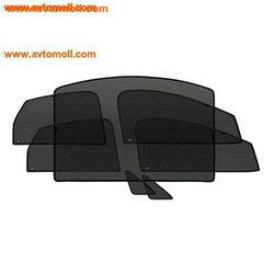 LAITOVO полный комплект автомобильный шторок для Honda Jazz  (I) 2001-2008г.в. хетчбэк