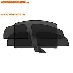 LAITOVO полный комплект автомобильный шторок для Toyota Highlander  (I) 2001-2007г.в. внедорожник