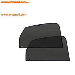 LAITOVO комплект на задние боковые стекла для Kia Cerato 3G Седан 4D (2013 - 2016)